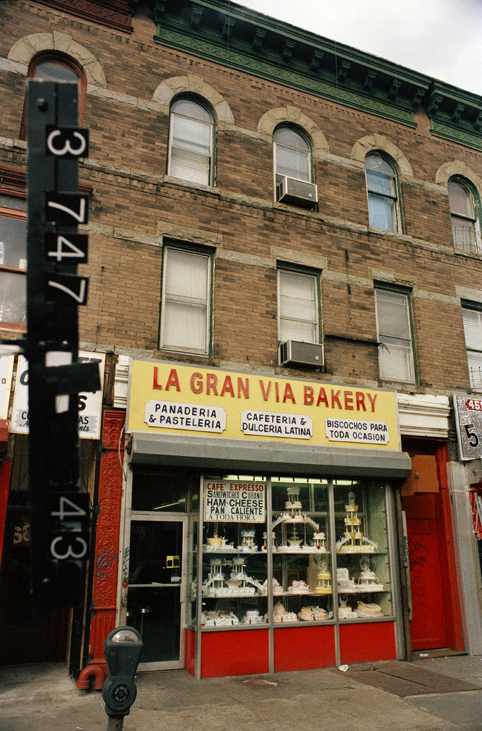 4516 5th Ave between 45th-46th Streets. 1983-1988. NYC Municipal Archives.