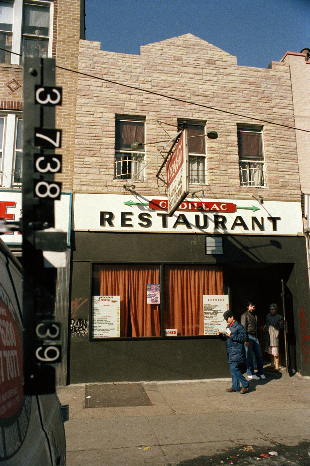 1980s photo of restaurant location, NYC Municipal Archives.