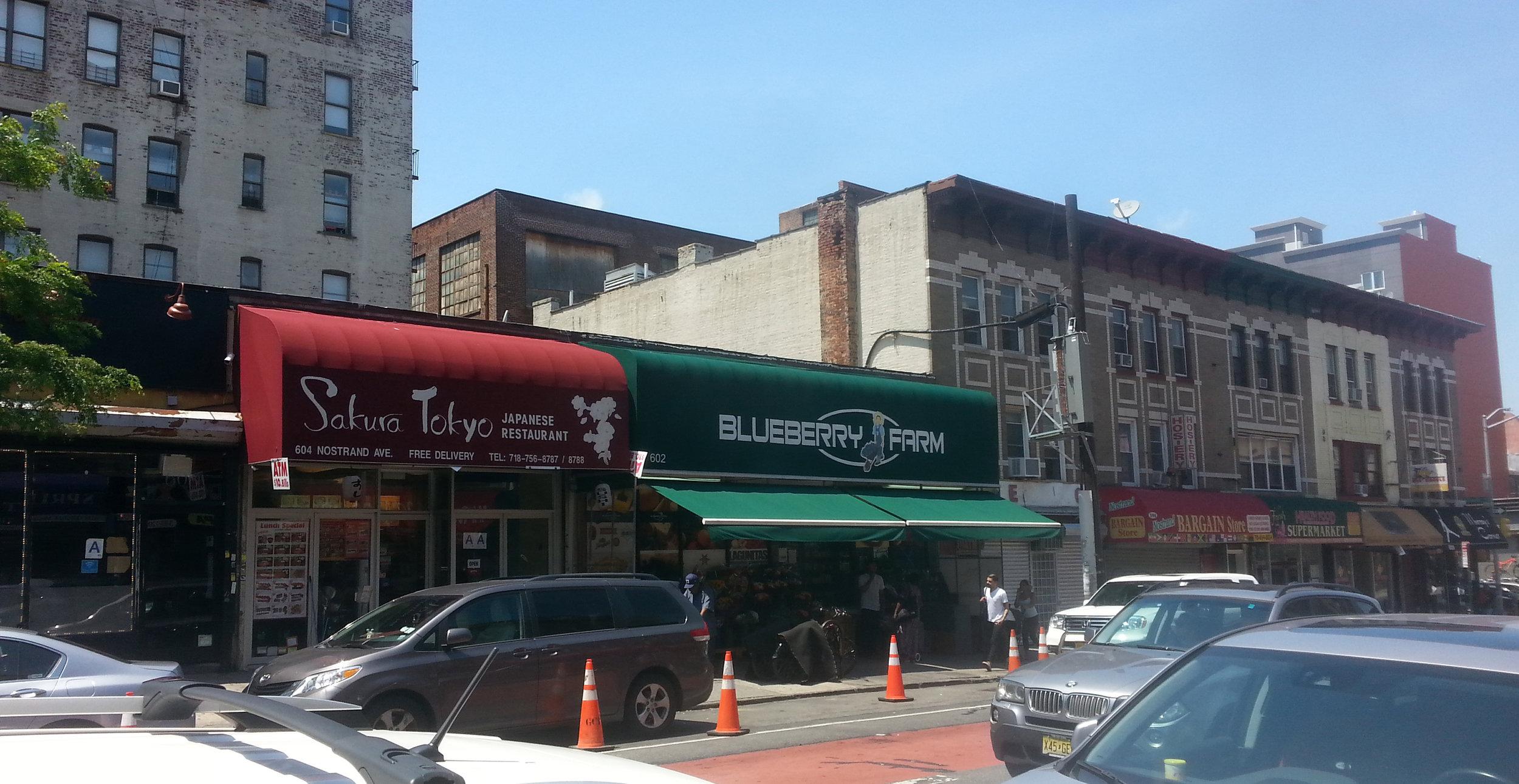 602 Nostrand Ave., Brooklyn, NY. Photo: Darryl Montgomery.