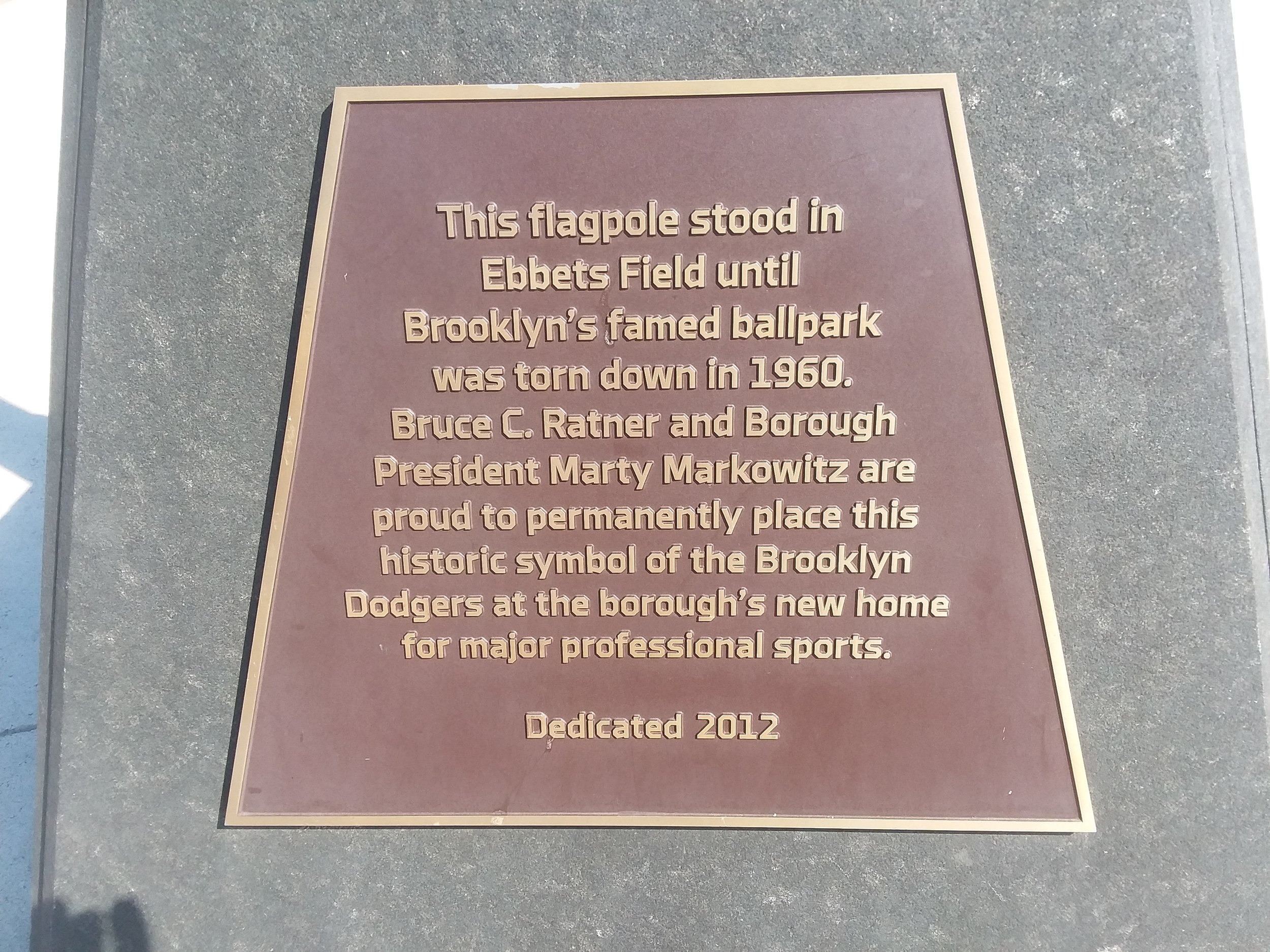Ebbets Field flagpole base.Photo: Darryl Montgomery, 2017.