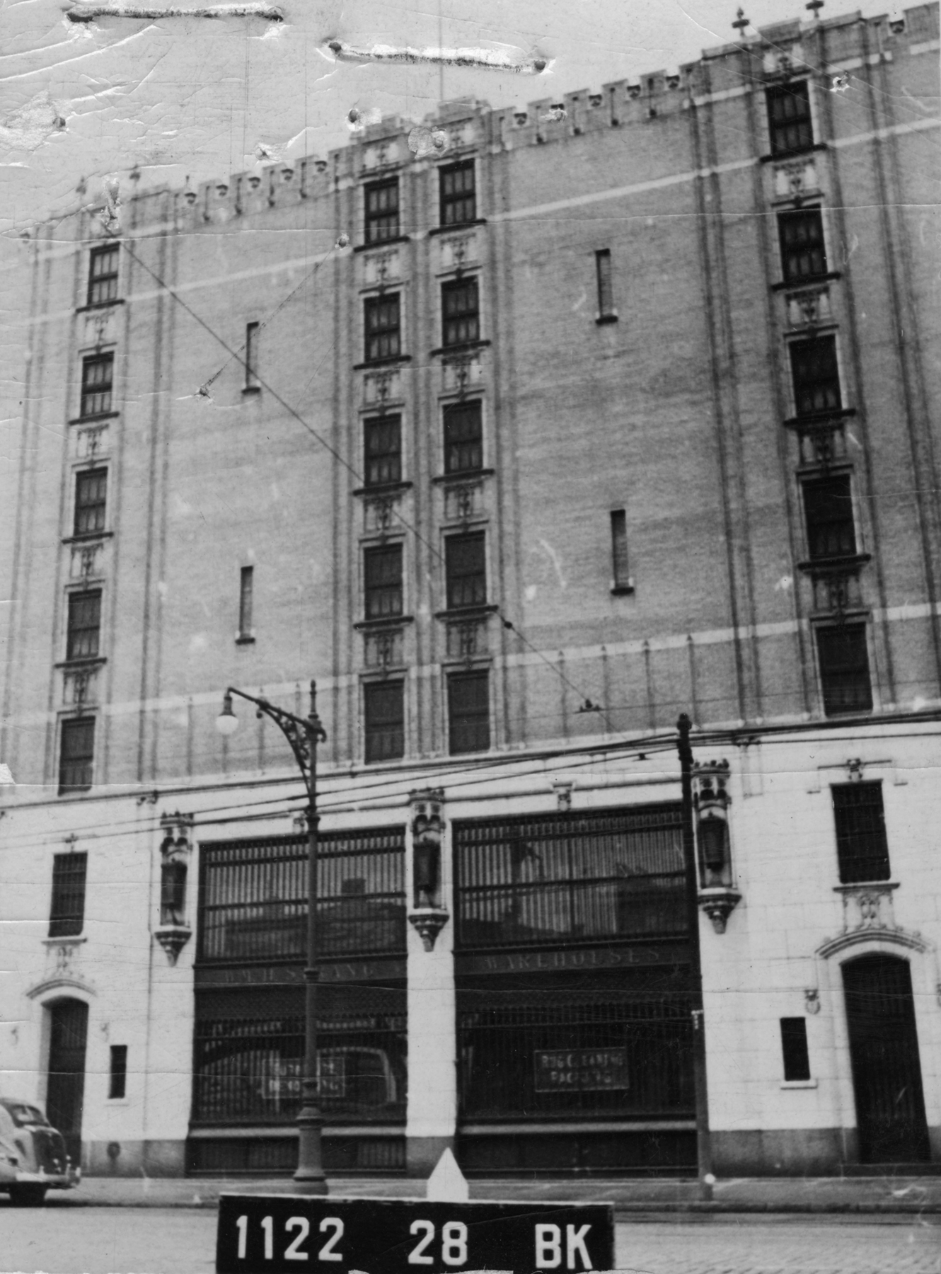 892 Atlantic Avenue, circa 1940.Department of Finance collection, NYC Municipal Archives.