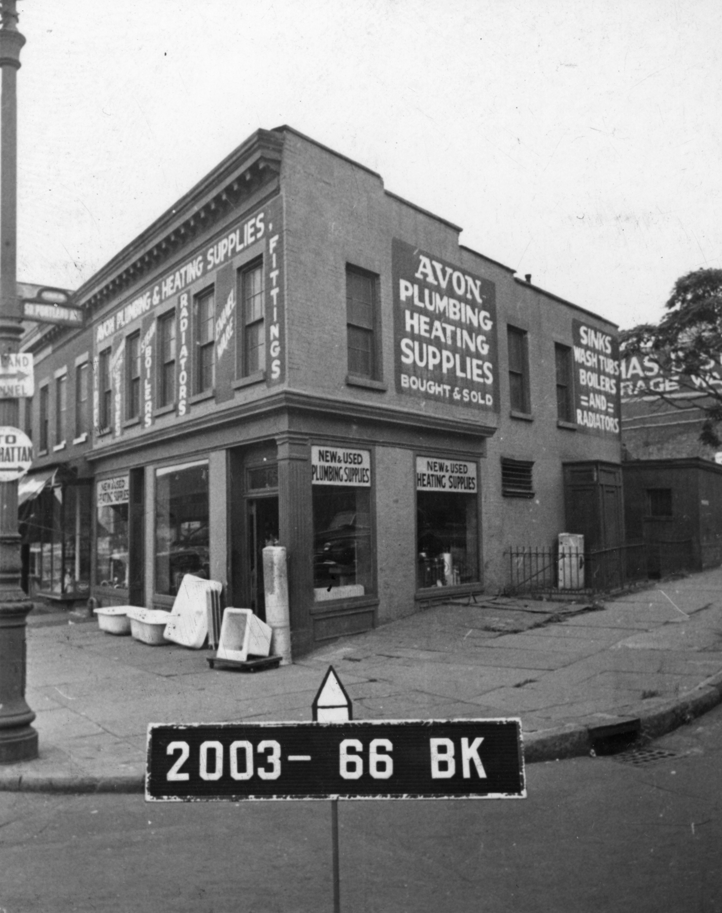 667 Atlantic Avenue, circa 1940.Department of Finance collection, NYC Municipal Archives.