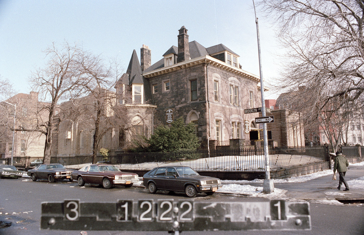 839 St. Marks Ave., 1980s. NYC Municipal Archives.