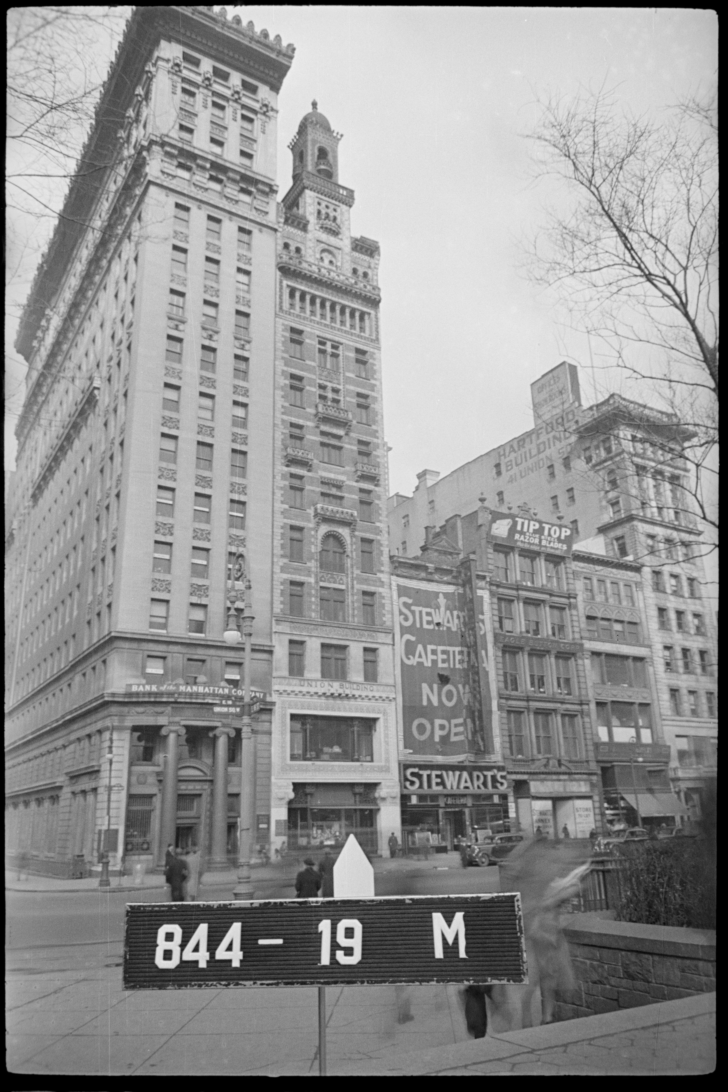 33 Union Square West, the location of the Factory from 1967 to 1968, shown here in a 1940 tax photo. Department of Finance Collection, NYC Municipal Archives.