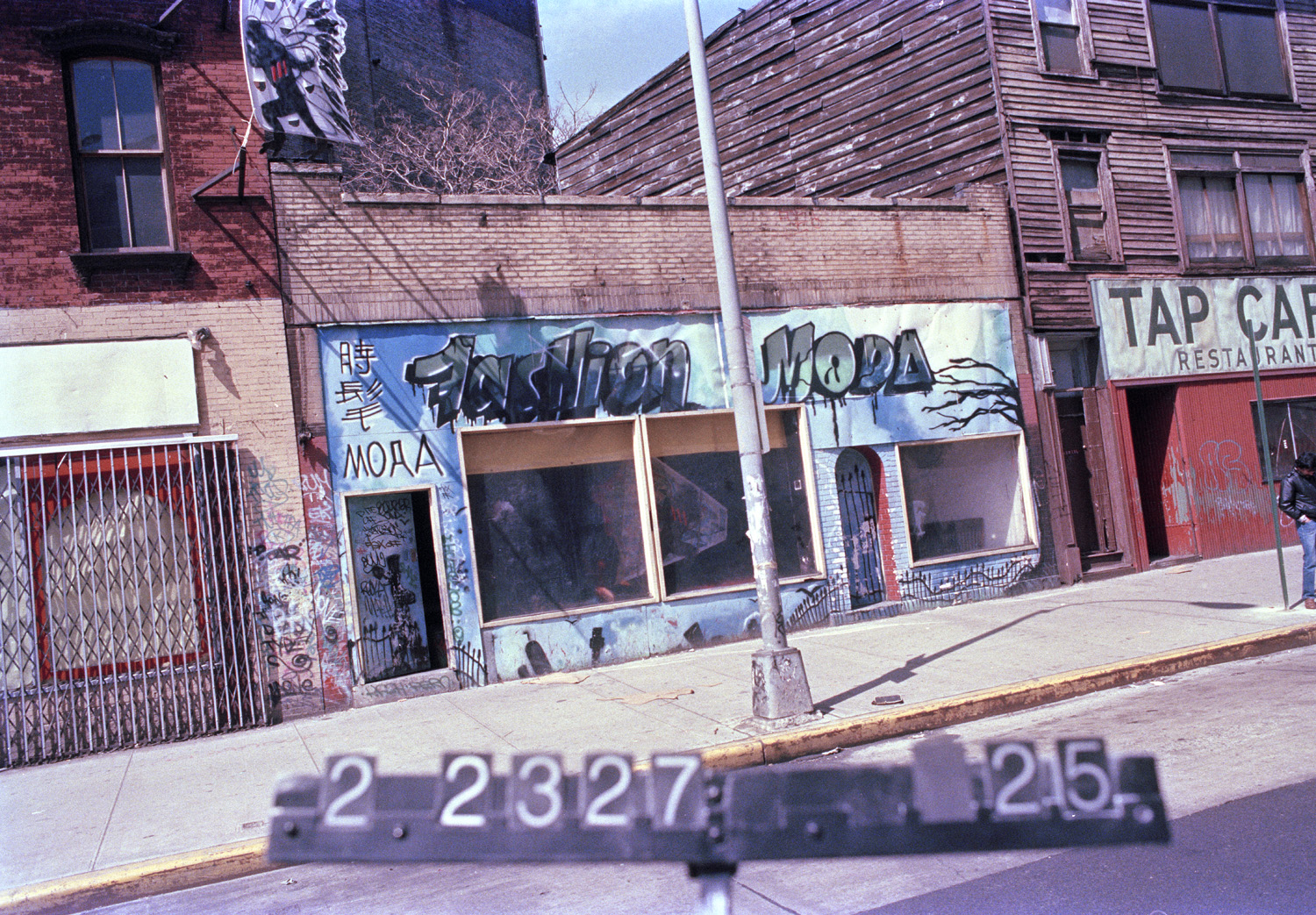 2803 Third Avenue, South Bronx, ca. 1985. Fashion Moda was an important artist space in the birth of Hip Hop and Graffiti culture. DOF Tax Photograph Collection, NYC Municipal Archives.