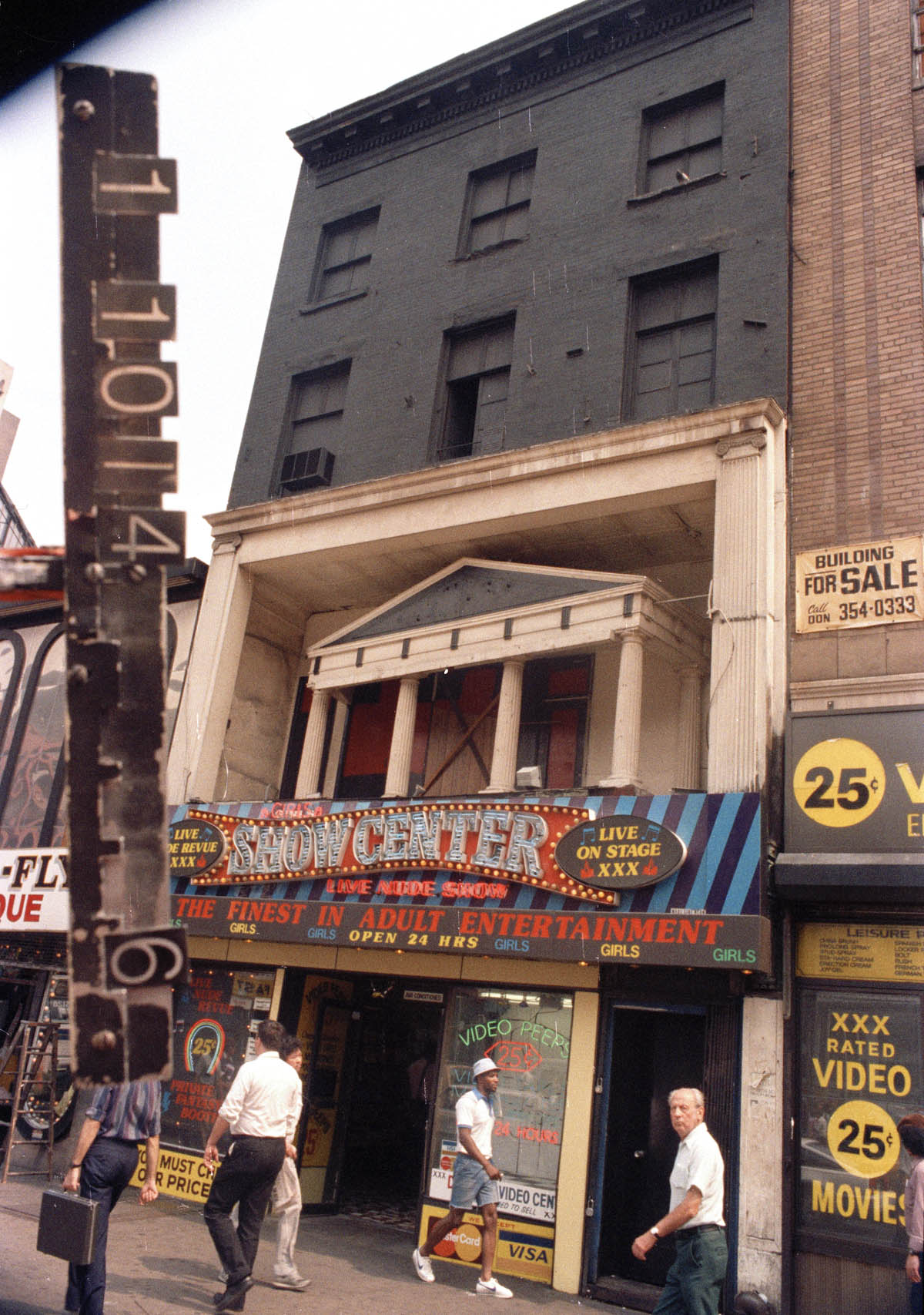 251 West 42nd Street, ca. 1985. Department of Finance Collection, NYC Municipal Archives.