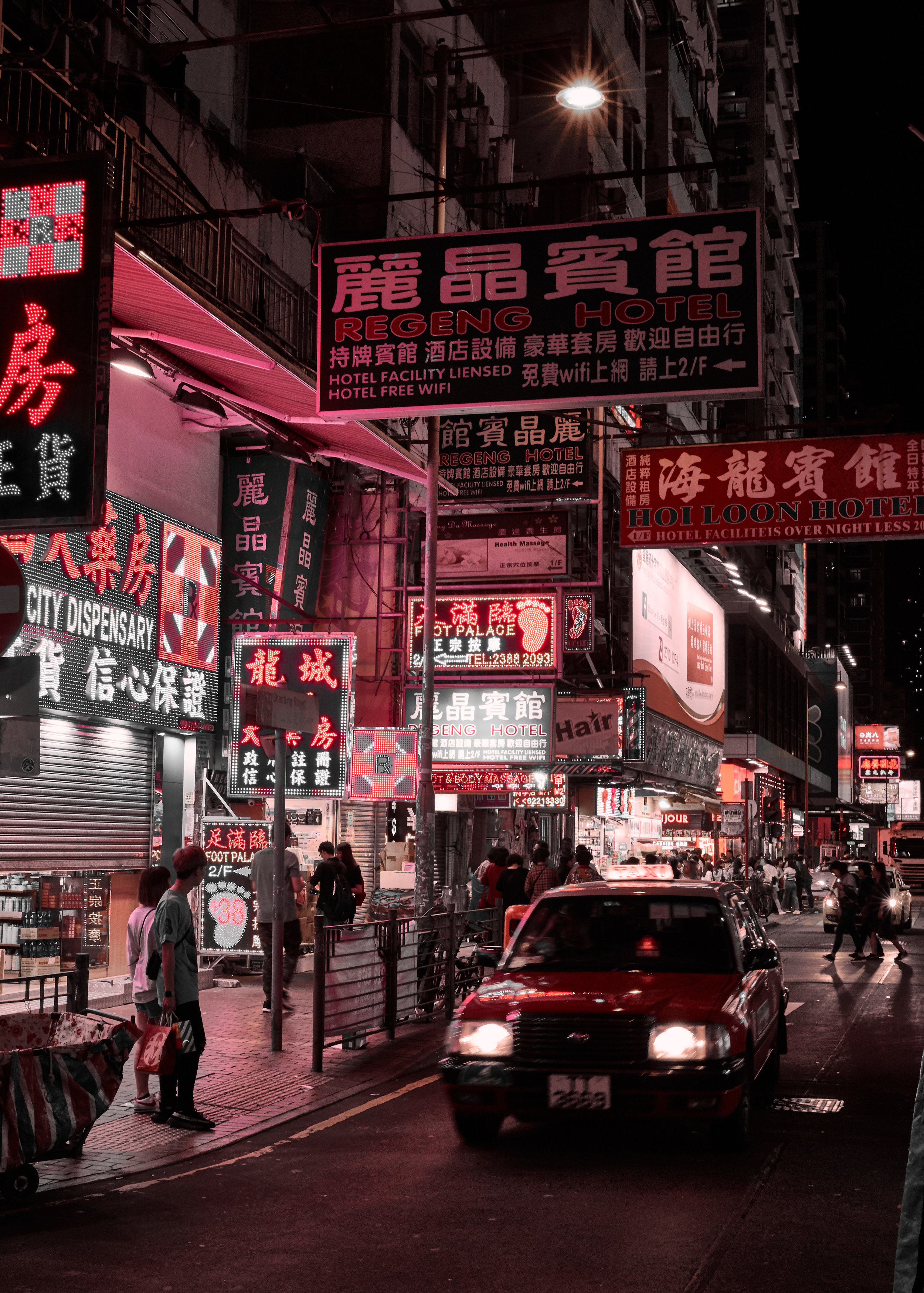 Hong Kong_TaraLiondaris_15.jpg
