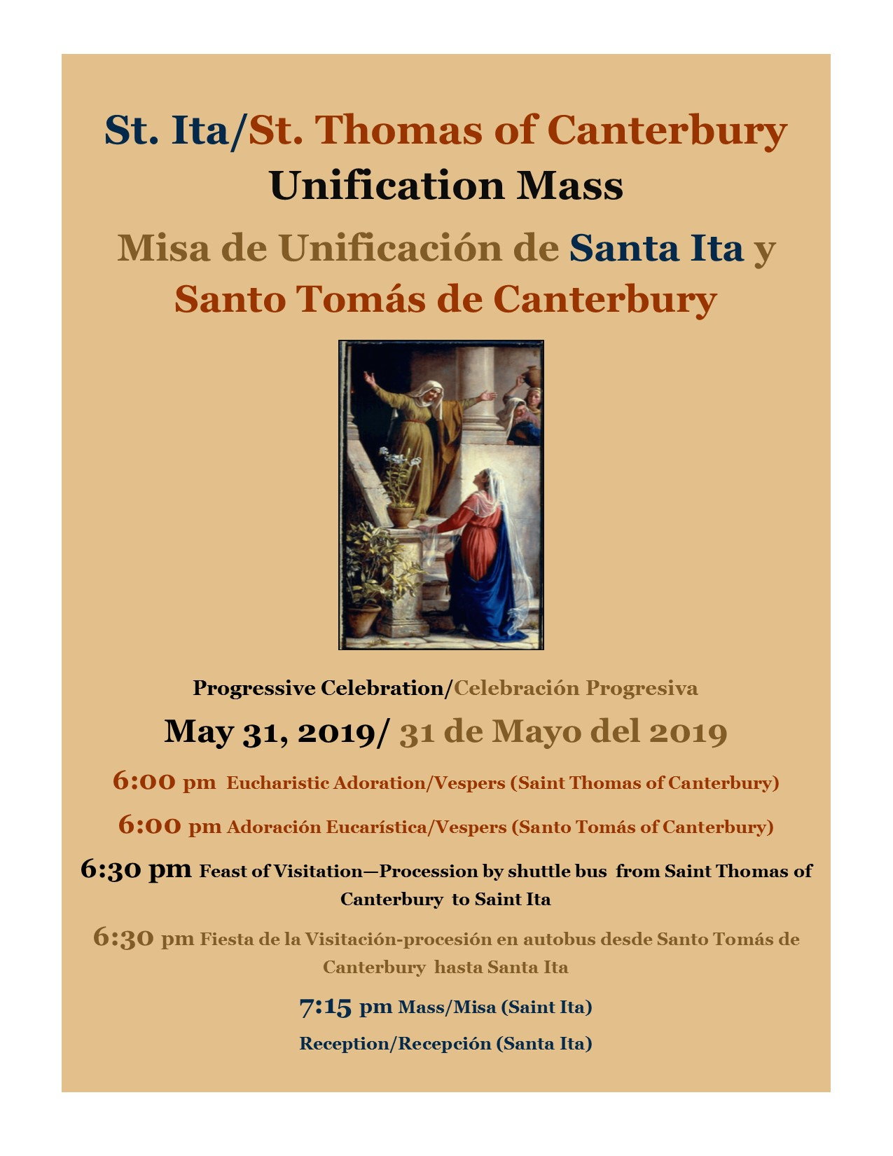 UnificationMass.5.31.19.jpg
