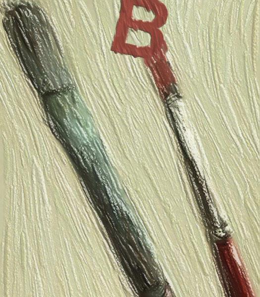 B/Brush, 1993  Digital Painting