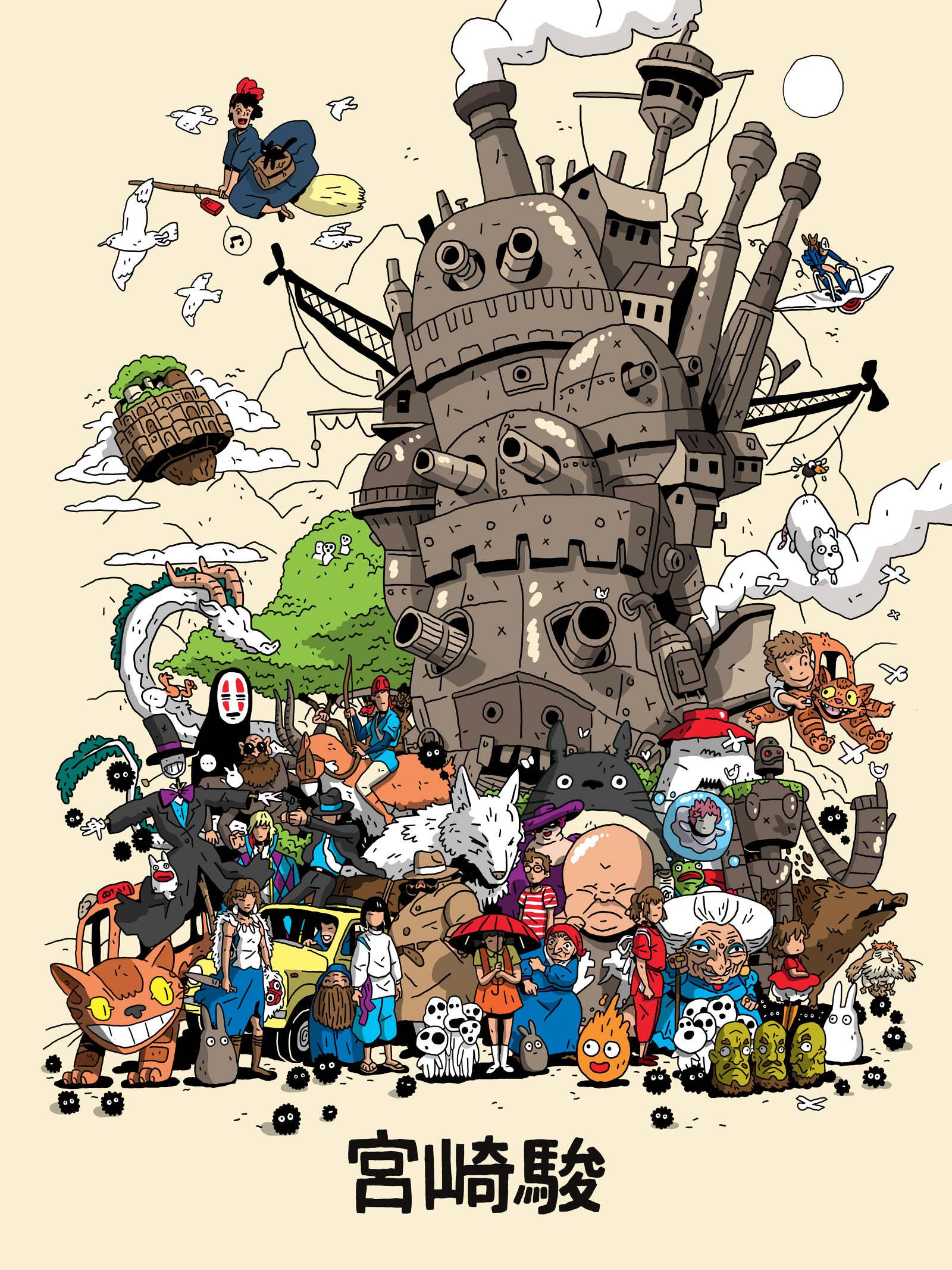 Miyazaki_4-bigger-image-smaller_1600_c.jpg