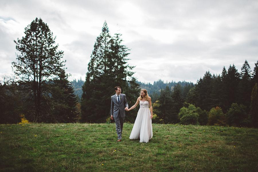 Eco-Trust-Wedding-Photos-13.jpg