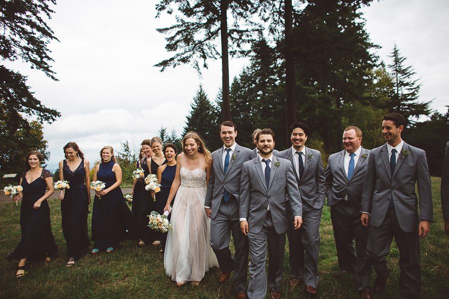 Eco-Trust-Wedding-Photos-24.jpg