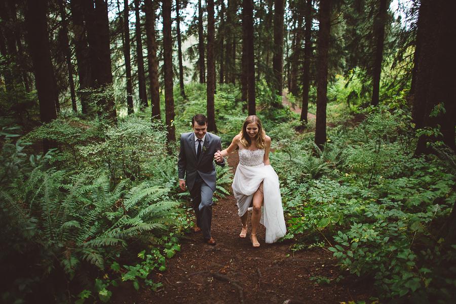 Eco-Trust-Wedding-Photos-71.jpg