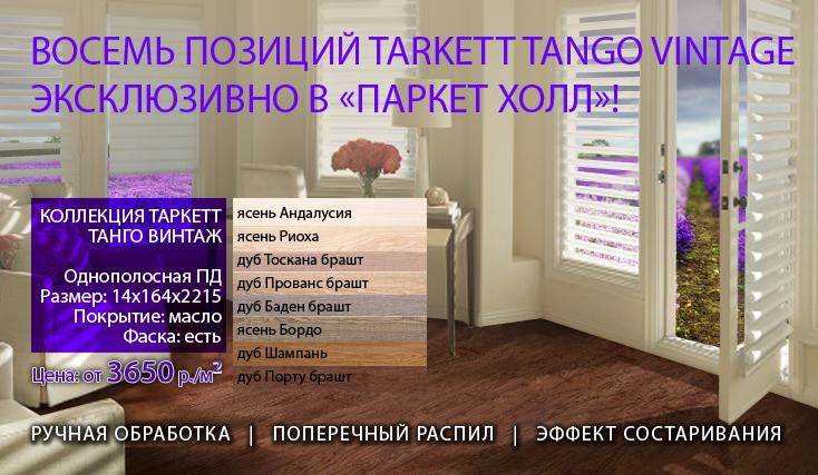7340819_orig.jpg