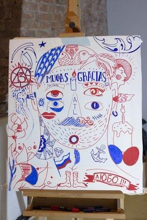 Одна из работ знаменитого испанского иллюстратора Рикардо Каволо, созданнаяво время мастер-класса