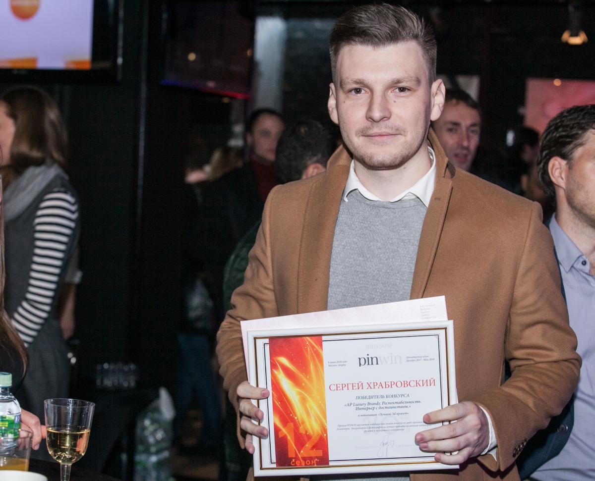 победитель Сергей Храбровский__WEB.jpg