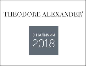 APLB_2018-08__web_TA-2018_300x230px.jpg