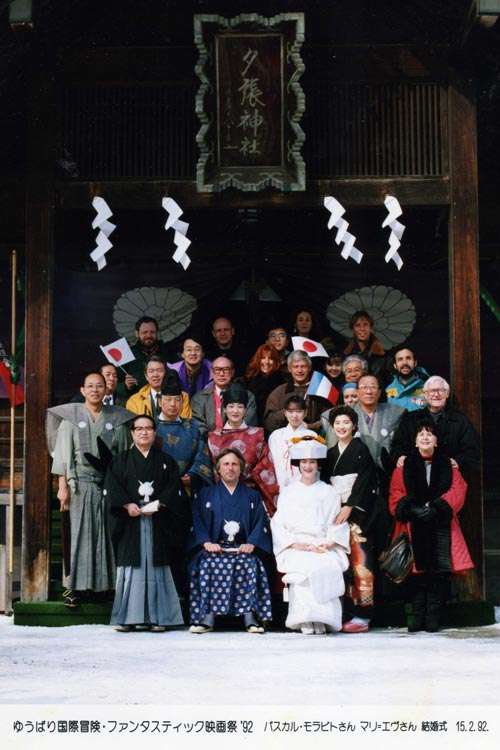 1992-Japon-1web.jpg