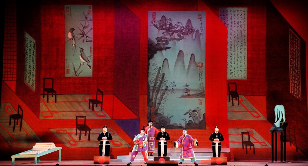 Turandot, Act 2 Scene 1