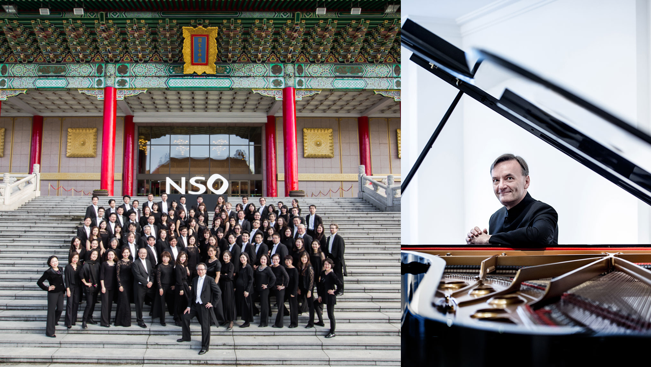 Taiwan_Philharmonic_and_Stephen_Hough.png