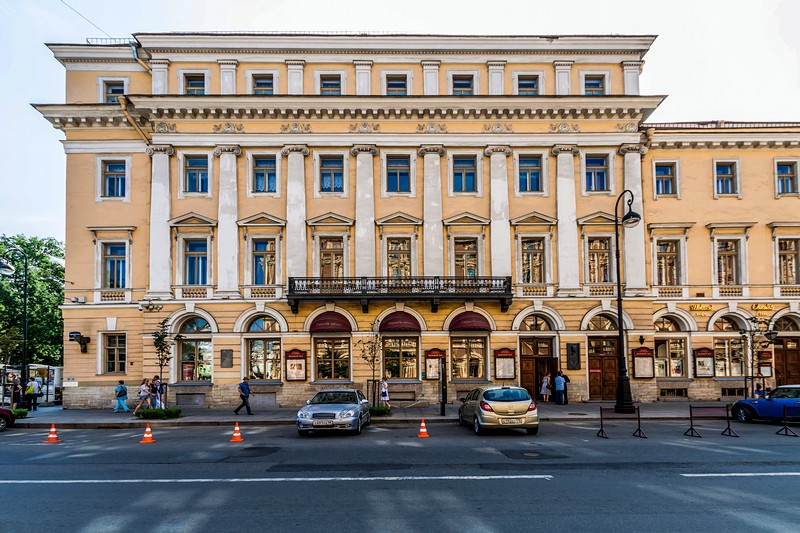 St. Petersburg Academic Philharmonia