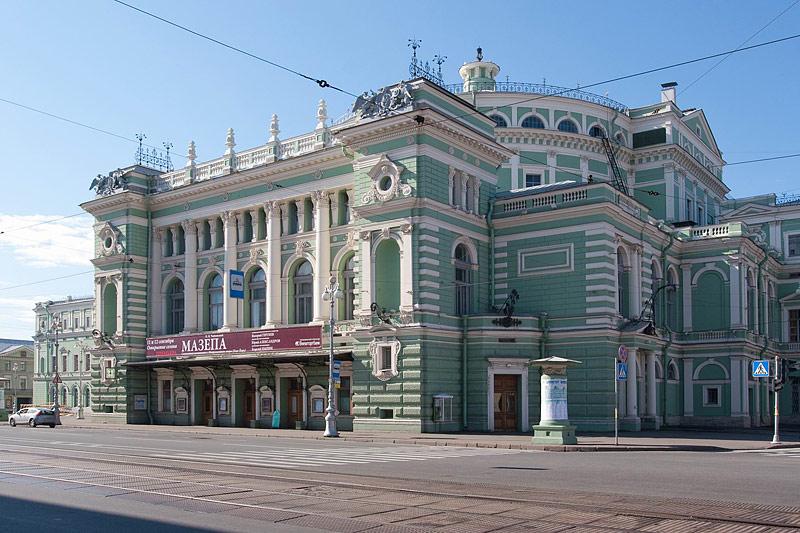 The Mariinsky Theater