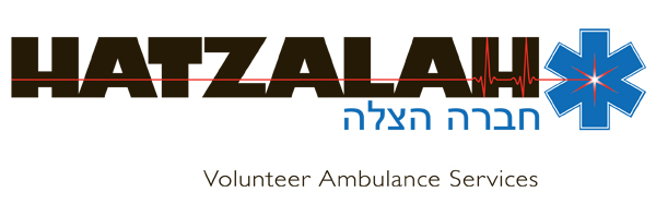 HATZALAH-logo.jpg