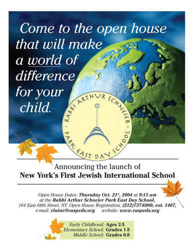Rabbi_Arthur_Schneier_Park_East_Day_School-flyer.jpg