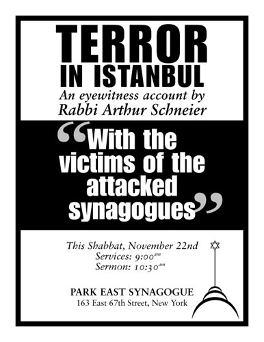 Park_East_Synagogue-Flyer.jpg