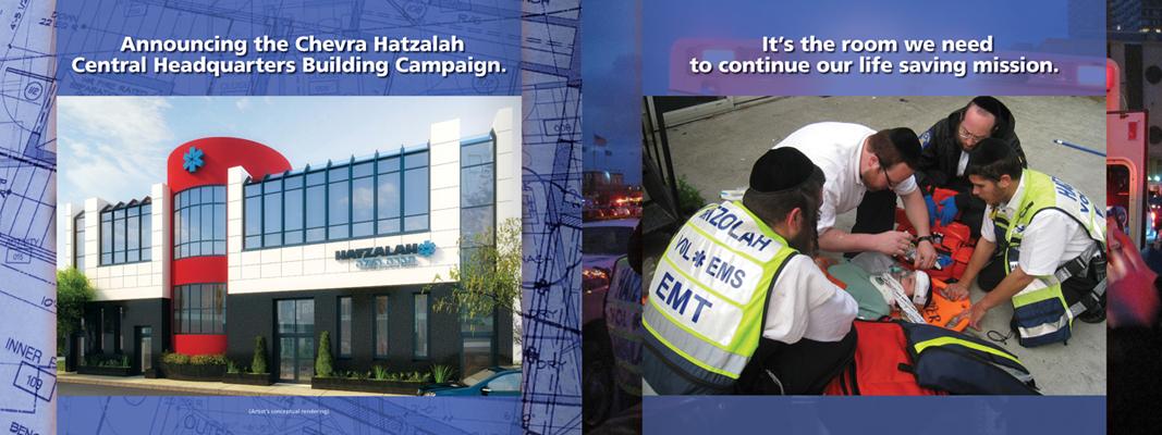 Hatzalah-2-brochure.jpg