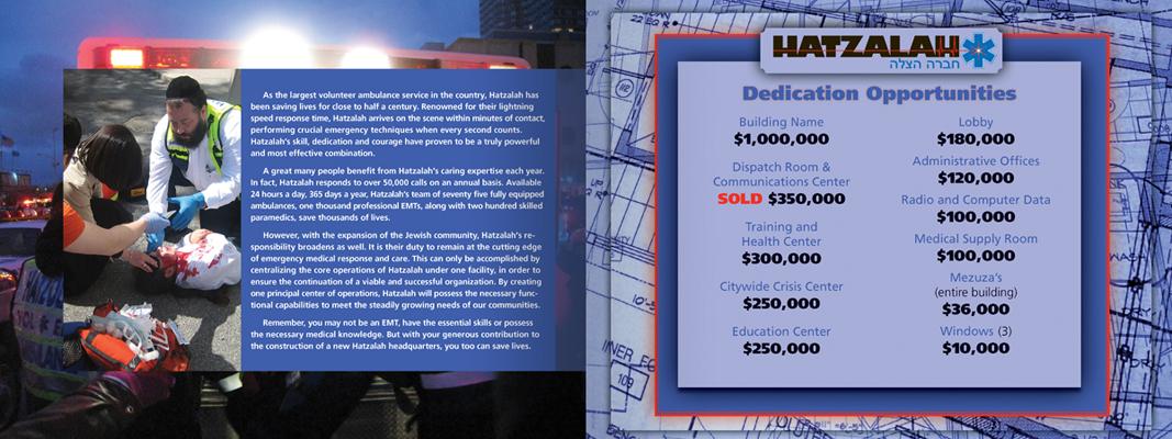 Hatzalah-4-brochure.jpg