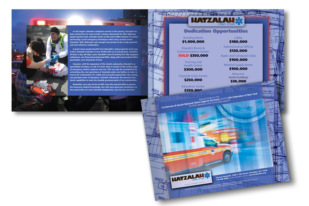 Hatzalah-5-brochure.jpg
