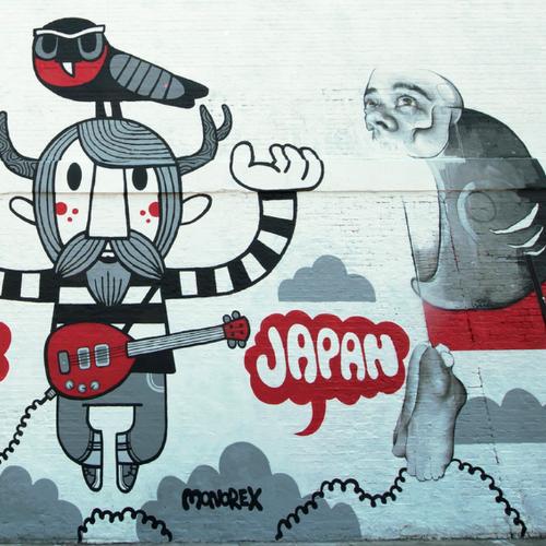 PAINT FOR JAPAN PETE FOWLER & BESTEVER