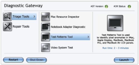 The Diagnostic Gateway menu