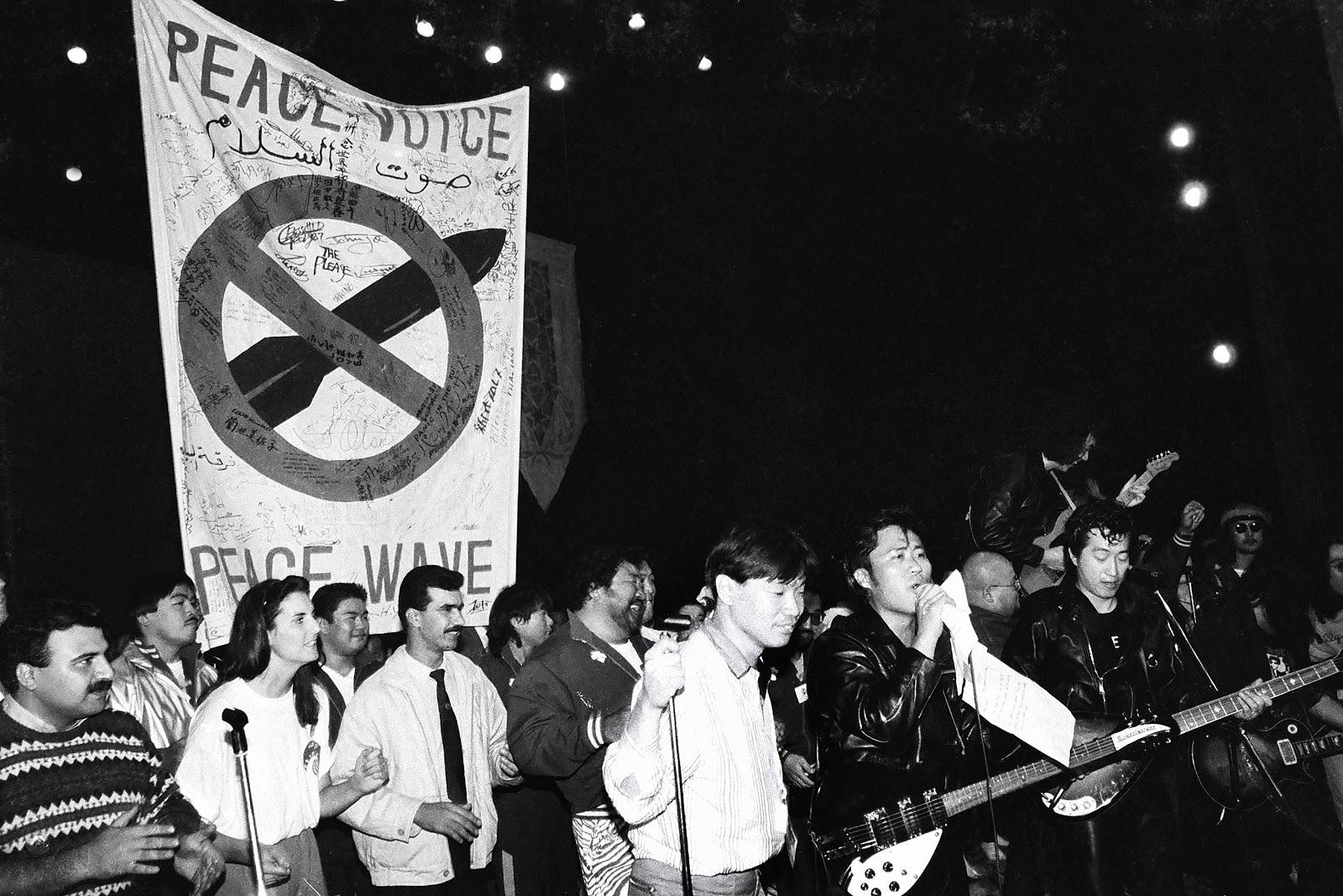 Japanese Beatles in Baghdad, Mike Morgan