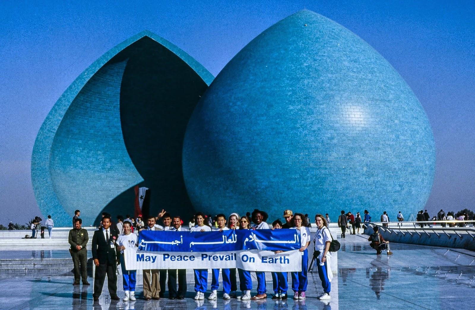 Peace Wave, Baghdad, 1990