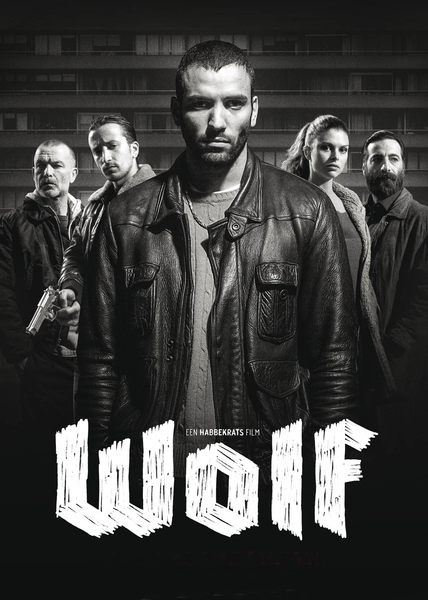wolf_poster.jpg