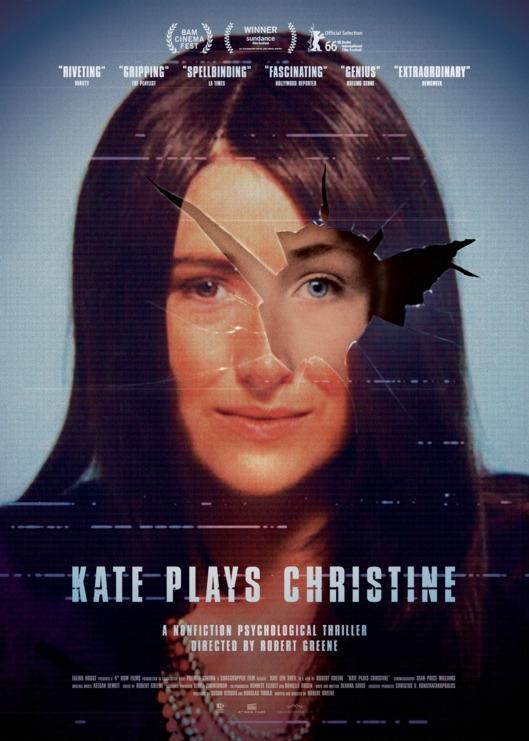 kate-plays-christine-poster.jpg
