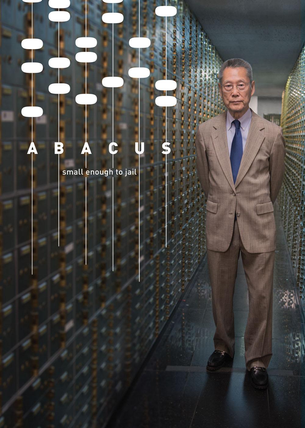 abacus_poster.jpg