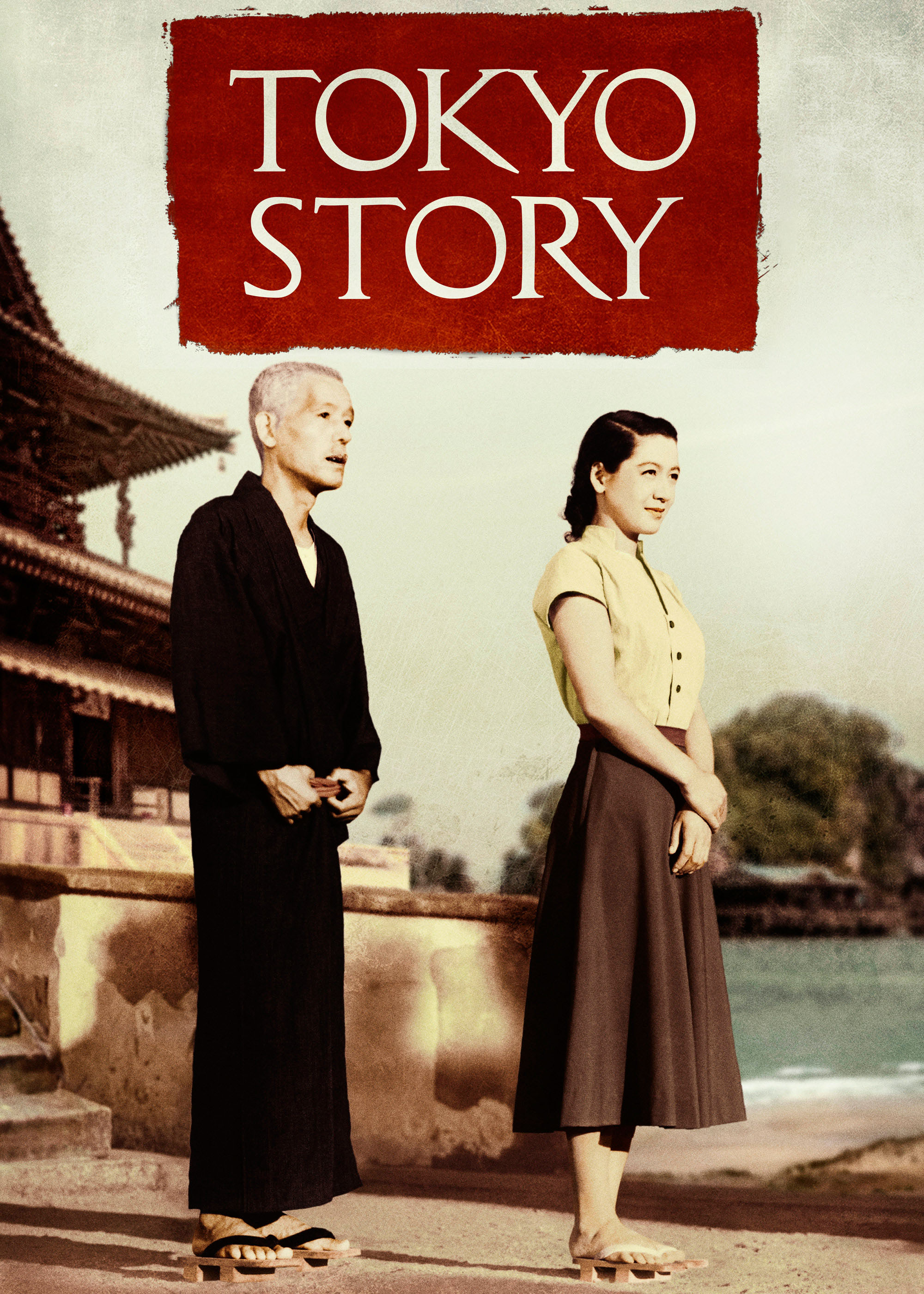 Tokyo-Story-poster.jpg
