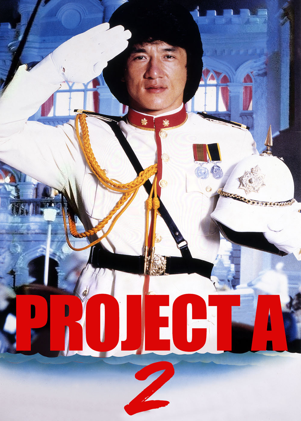 projecta2_poster.jpg