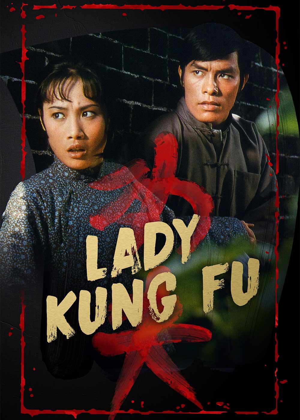 LadyKungFu_poster.jpg