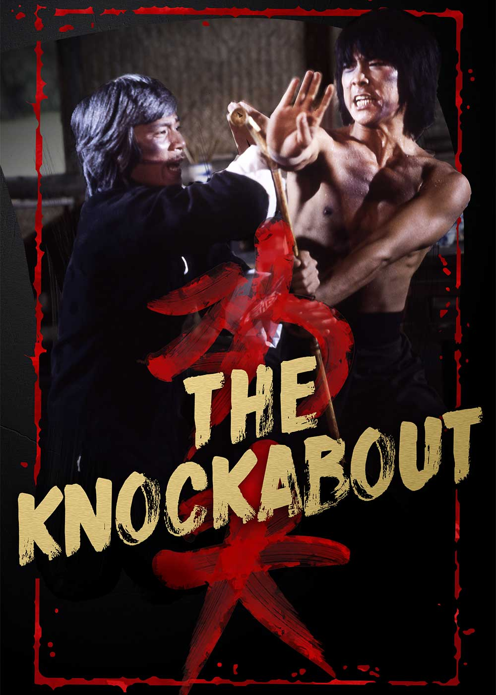 Knockabout_poster.jpg