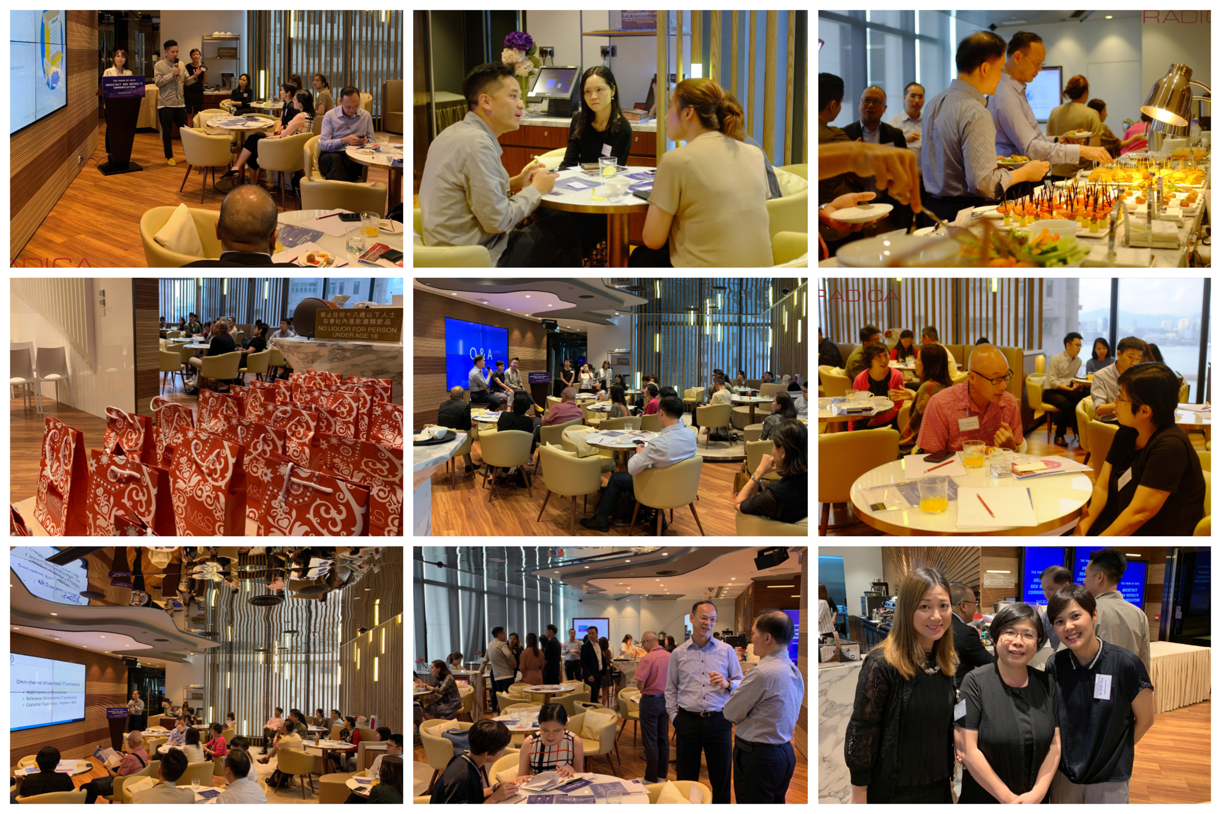 the power of data - event collage
