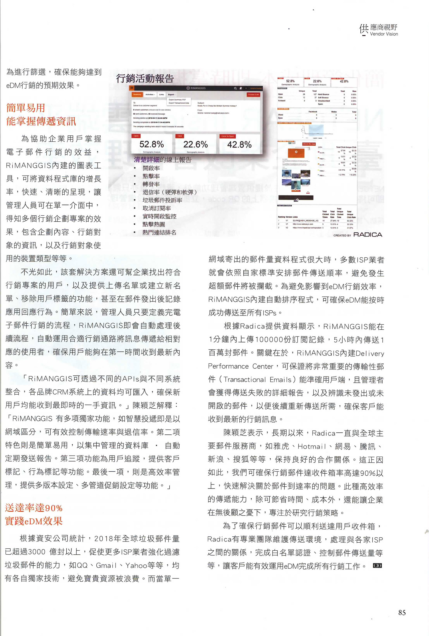 Taiwan Press release - 2.jpg