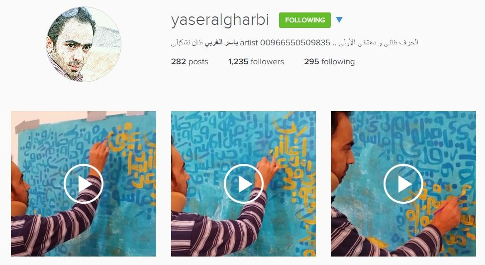 Art Represent's Yaser Al Gharbi uses social media extensively to share images and videos with his online following.