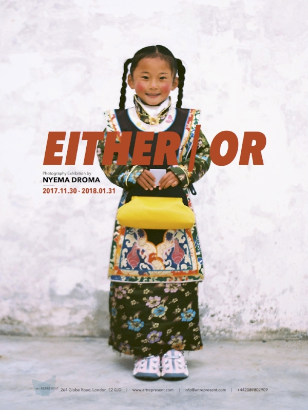 Either or poster1.jpg