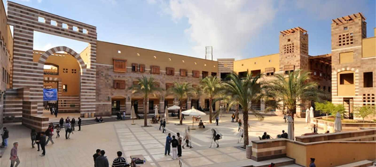 AUC New Cairo Campus