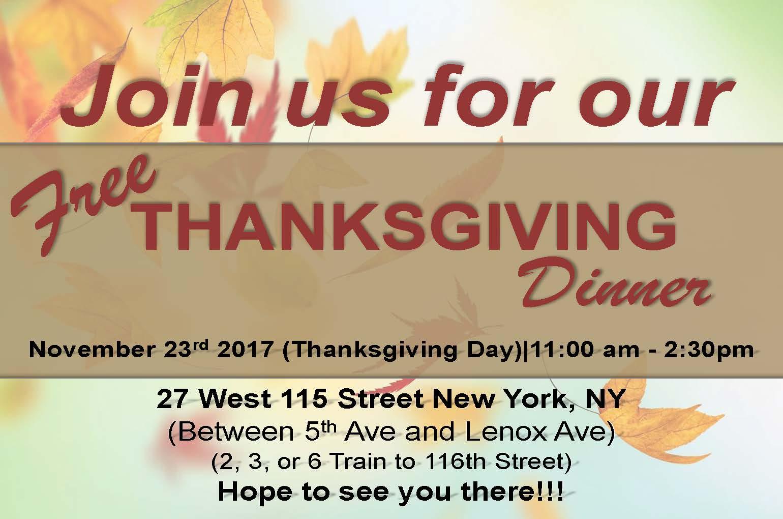ThanksgivingNABAFlier17.jpg