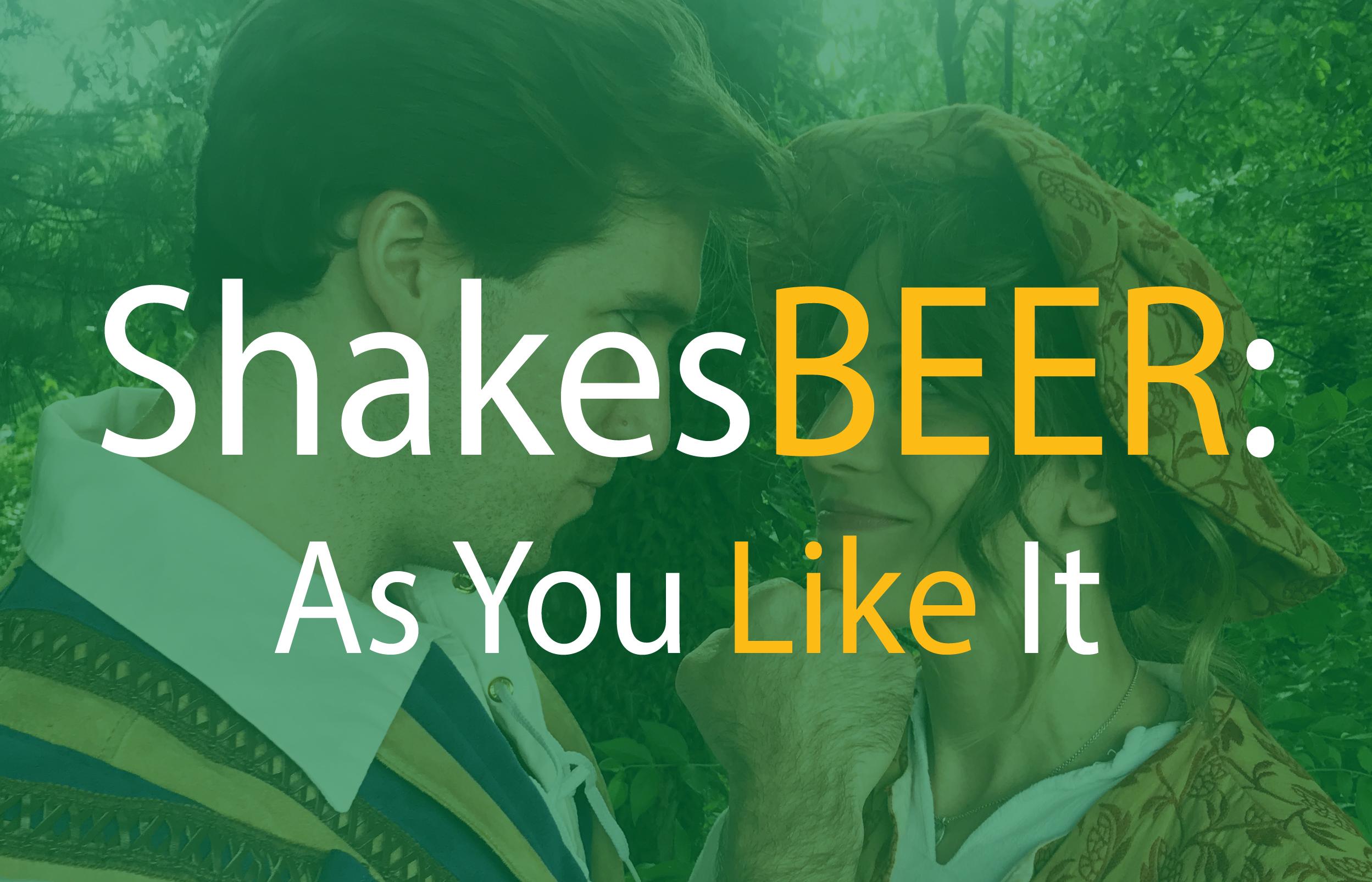 shakesBEER.jpg